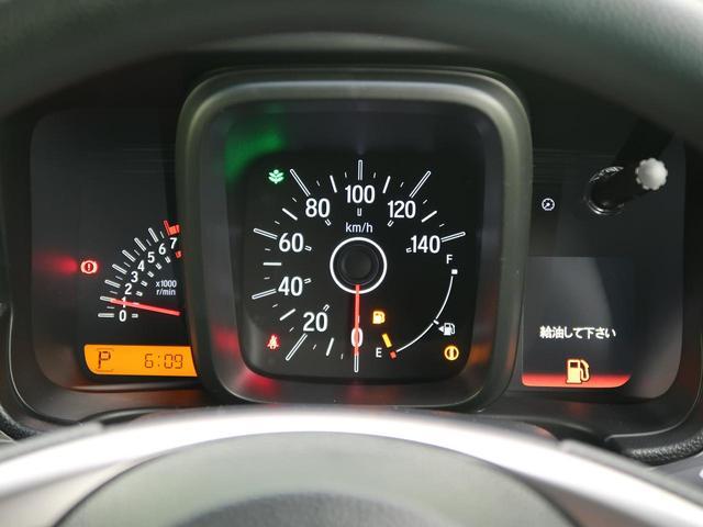 ファン・ホンダセンシング 届出済未使用車 衝突軽減ブレーキ レーダークルーズコントロール LEDヘッドライト&フォグ 両側スライドドア プッシュスタート(40枚目)