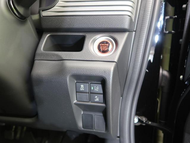 ファン・ホンダセンシング 届出済未使用車 衝突軽減ブレーキ レーダークルーズコントロール LEDヘッドライト&フォグ 両側スライドドア プッシュスタート(41枚目)