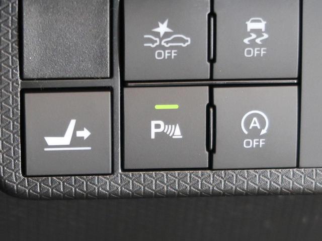 コーナーセンサーを装備!【駐車の際に車両が壁に近づくとサイレンが鳴ります!】