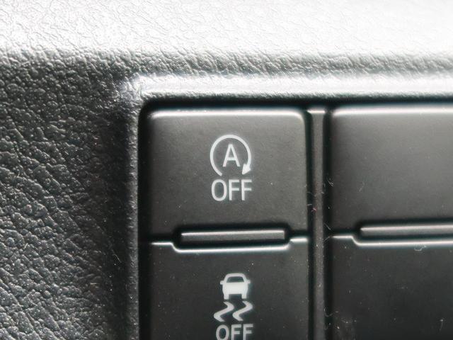 G クエロ 純正ナビ 両側電動ドア バックカメラ セーフティセンス 衝突軽減ブレーキ レーンアシスト オートマチックハイビーム LEDヘッド&フォグ 16インチAW スマートキー 1オーナー 禁煙車(9枚目)