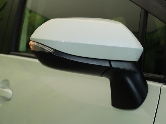 G クエロ 純正ナビ 両側電動ドア バックカメラ セーフティセンス 衝突軽減ブレーキ レーンアシスト オートマチックハイビーム LEDヘッド&フォグ 16インチAW スマートキー 1オーナー 禁煙車(28枚目)