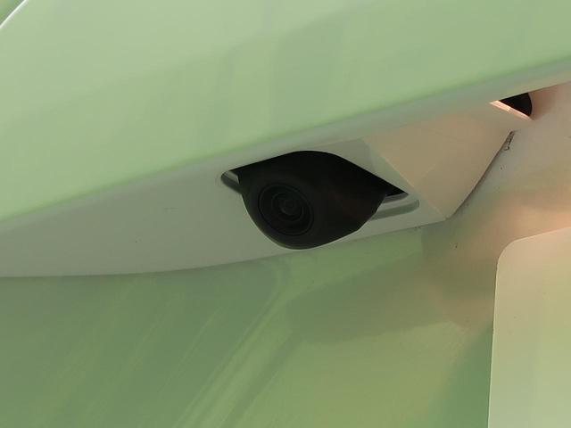 G クエロ 純正ナビ 両側電動ドア バックカメラ セーフティセンス 衝突軽減ブレーキ レーンアシスト オートマチックハイビーム LEDヘッド&フォグ 16インチAW スマートキー 1オーナー 禁煙車(31枚目)