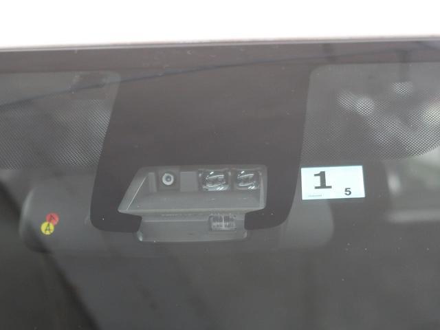 G クエロ 純正ナビ 両側電動ドア バックカメラ セーフティセンス 衝突軽減ブレーキ レーンアシスト オートマチックハイビーム LEDヘッド&フォグ 16インチAW スマートキー 1オーナー 禁煙車(32枚目)