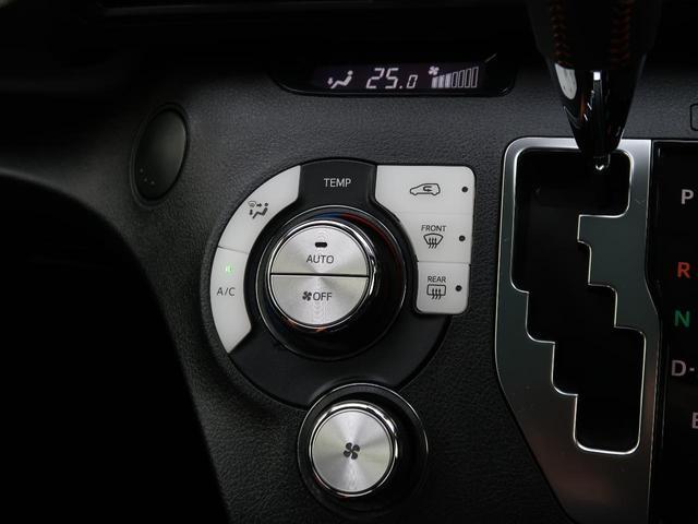 G クエロ 純正ナビ 両側電動ドア バックカメラ セーフティセンス 衝突軽減ブレーキ レーンアシスト オートマチックハイビーム LEDヘッド&フォグ 16インチAW スマートキー 1オーナー 禁煙車(40枚目)