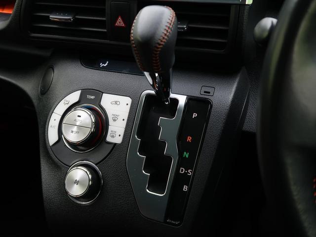 G クエロ 純正ナビ 両側電動ドア バックカメラ セーフティセンス 衝突軽減ブレーキ レーンアシスト オートマチックハイビーム LEDヘッド&フォグ 16インチAW スマートキー 1オーナー 禁煙車(41枚目)