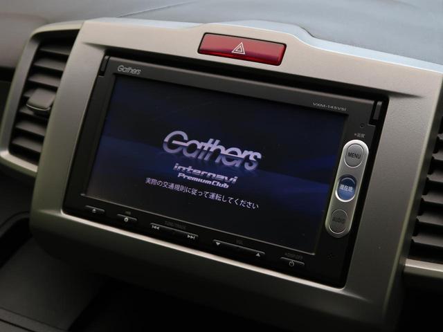 G エアロ 純正7インチナビ 両側電動スライドドア バックカメラ ビルトインETC HIDヘッドライト CD/DVD再生 Bluetooth スマートキー(3枚目)