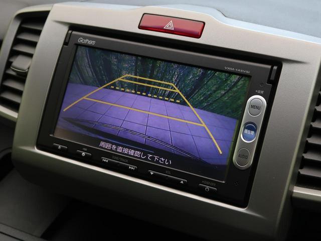 G エアロ 純正7インチナビ 両側電動スライドドア バックカメラ ビルトインETC HIDヘッドライト CD/DVD再生 Bluetooth スマートキー(5枚目)