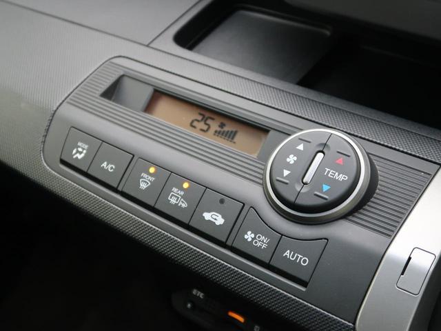 G エアロ 純正7インチナビ 両側電動スライドドア バックカメラ ビルトインETC HIDヘッドライト CD/DVD再生 Bluetooth スマートキー(9枚目)