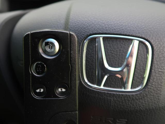 G エアロ 純正7インチナビ 両側電動スライドドア バックカメラ ビルトインETC HIDヘッドライト CD/DVD再生 Bluetooth スマートキー(11枚目)