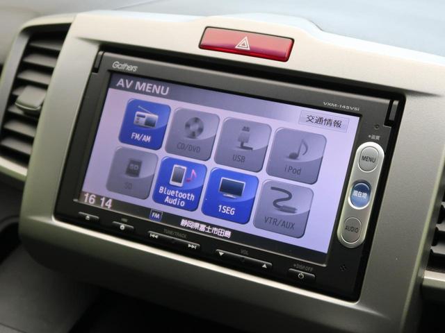 G エアロ 純正7インチナビ 両側電動スライドドア バックカメラ ビルトインETC HIDヘッドライト CD/DVD再生 Bluetooth スマートキー(26枚目)