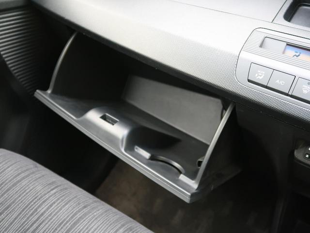 G エアロ 純正7インチナビ 両側電動スライドドア バックカメラ ビルトインETC HIDヘッドライト CD/DVD再生 Bluetooth スマートキー(39枚目)