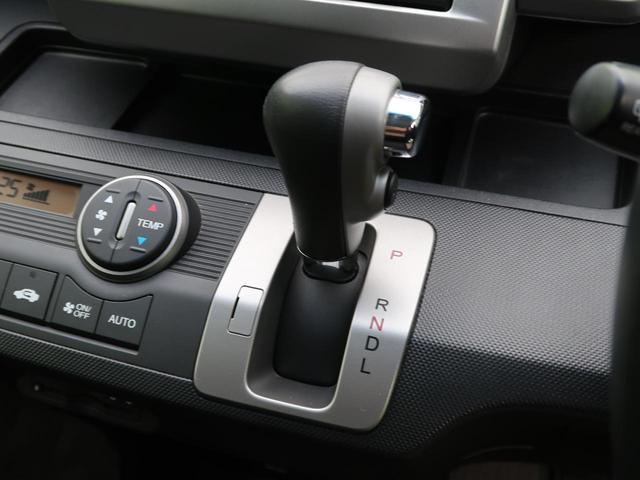 G エアロ 純正7インチナビ 両側電動スライドドア バックカメラ ビルトインETC HIDヘッドライト CD/DVD再生 Bluetooth スマートキー(40枚目)
