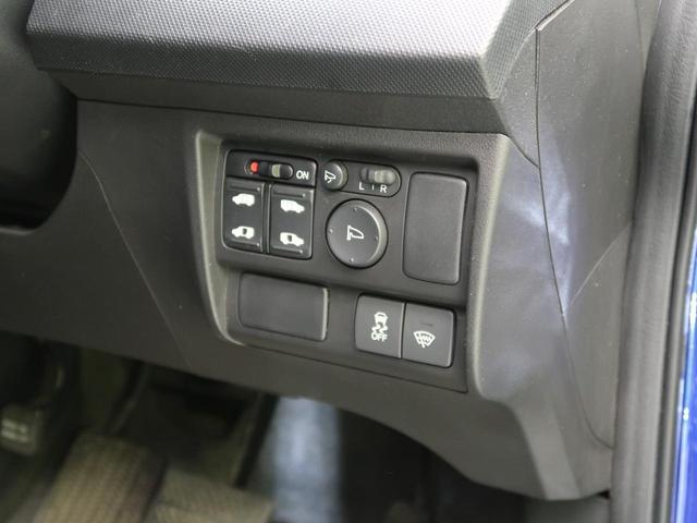 G エアロ 純正7インチナビ 両側電動スライドドア バックカメラ ビルトインETC HIDヘッドライト CD/DVD再生 Bluetooth スマートキー(41枚目)