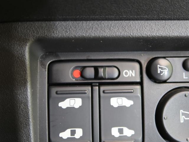 G エアロ 純正7インチナビ 両側電動スライドドア バックカメラ ビルトインETC HIDヘッドライト CD/DVD再生 Bluetooth スマートキー(42枚目)