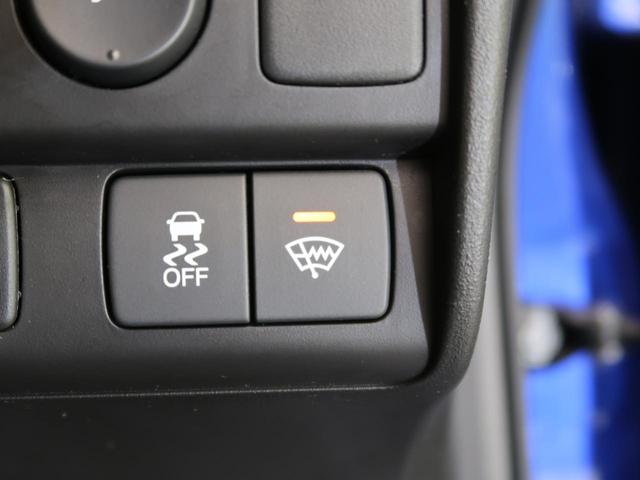 G エアロ 純正7インチナビ 両側電動スライドドア バックカメラ ビルトインETC HIDヘッドライト CD/DVD再生 Bluetooth スマートキー(43枚目)