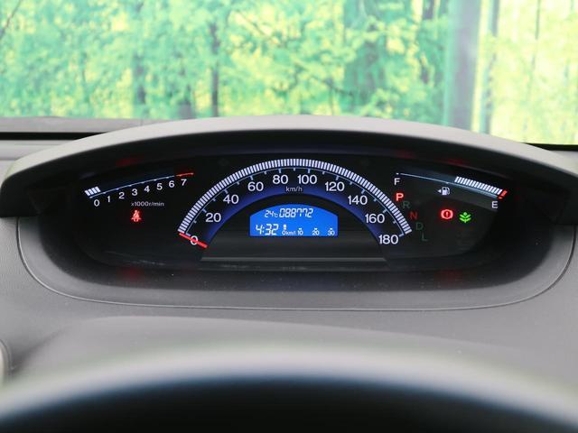 G エアロ 純正7インチナビ 両側電動スライドドア バックカメラ ビルトインETC HIDヘッドライト CD/DVD再生 Bluetooth スマートキー(44枚目)