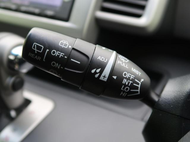 G エアロ 純正7インチナビ 両側電動スライドドア バックカメラ ビルトインETC HIDヘッドライト CD/DVD再生 Bluetooth スマートキー(46枚目)