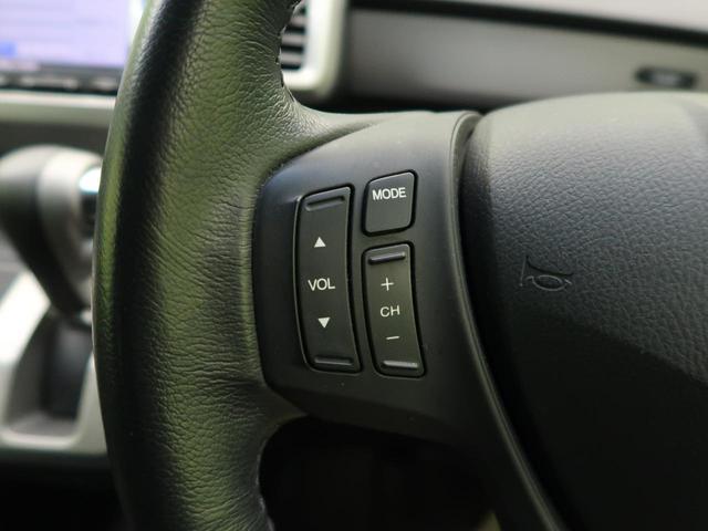 G エアロ 純正7インチナビ 両側電動スライドドア バックカメラ ビルトインETC HIDヘッドライト CD/DVD再生 Bluetooth スマートキー(48枚目)