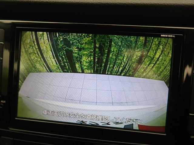 20X ハイブリッド エマージェンシーブレーキP 純正8インチナビ エマージェンシーブレーキ バックカメラ ETC 前席シートヒーター コーナーセンサー LEDヘッドライト プッシュスタート(5枚目)
