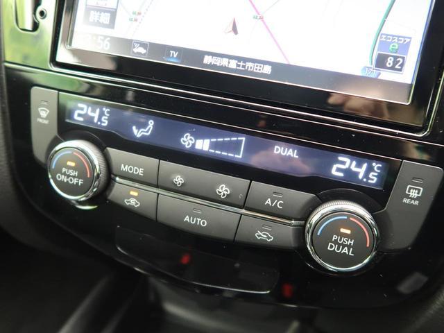 20X ハイブリッド エマージェンシーブレーキP 純正8インチナビ エマージェンシーブレーキ バックカメラ ETC 前席シートヒーター コーナーセンサー LEDヘッドライト プッシュスタート(9枚目)