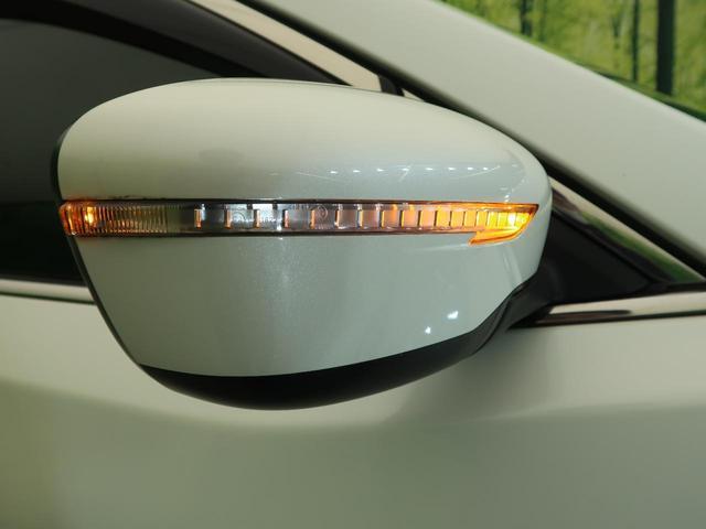 20X ハイブリッド エマージェンシーブレーキP 純正8インチナビ エマージェンシーブレーキ バックカメラ ETC 前席シートヒーター コーナーセンサー LEDヘッドライト プッシュスタート(27枚目)