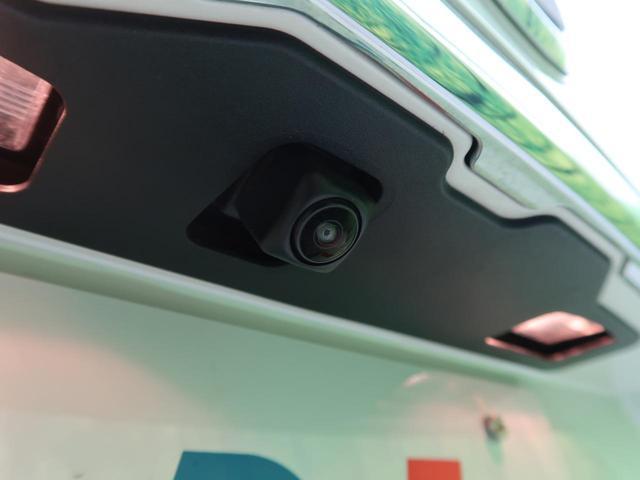 20X ハイブリッド エマージェンシーブレーキP 純正8インチナビ エマージェンシーブレーキ バックカメラ ETC 前席シートヒーター コーナーセンサー LEDヘッドライト プッシュスタート(31枚目)