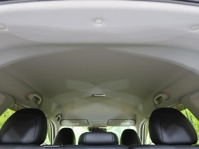 20X ハイブリッド エマージェンシーブレーキP 純正8インチナビ エマージェンシーブレーキ バックカメラ ETC 前席シートヒーター コーナーセンサー LEDヘッドライト プッシュスタート(34枚目)