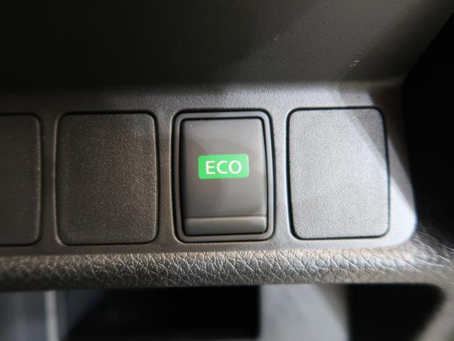 20X ハイブリッド エマージェンシーブレーキP 純正8インチナビ エマージェンシーブレーキ バックカメラ ETC 前席シートヒーター コーナーセンサー LEDヘッドライト プッシュスタート(38枚目)