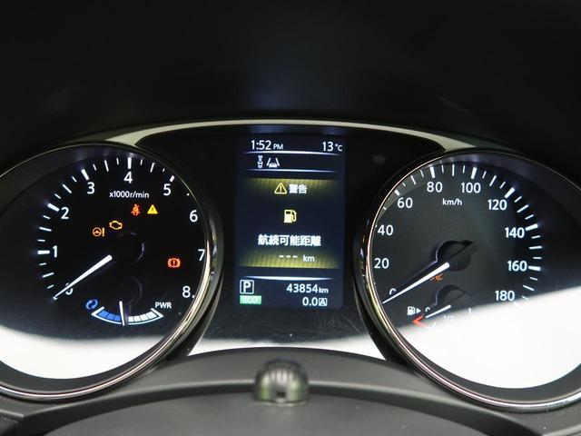20X ハイブリッド エマージェンシーブレーキP 純正8インチナビ エマージェンシーブレーキ バックカメラ ETC 前席シートヒーター コーナーセンサー LEDヘッドライト プッシュスタート(39枚目)
