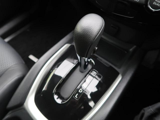 20X ハイブリッド エマージェンシーブレーキP 純正8インチナビ エマージェンシーブレーキ バックカメラ ETC 前席シートヒーター コーナーセンサー LEDヘッドライト プッシュスタート(42枚目)