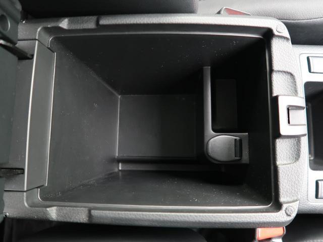 20X ハイブリッド エマージェンシーブレーキP 純正8インチナビ エマージェンシーブレーキ バックカメラ ETC 前席シートヒーター コーナーセンサー LEDヘッドライト プッシュスタート(44枚目)