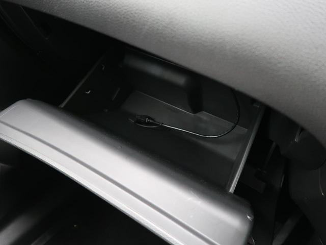20X ハイブリッド エマージェンシーブレーキP 純正8インチナビ エマージェンシーブレーキ バックカメラ ETC 前席シートヒーター コーナーセンサー LEDヘッドライト プッシュスタート(45枚目)