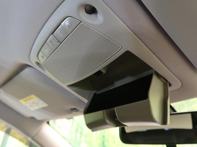 20X ハイブリッド エマージェンシーブレーキP 純正8インチナビ エマージェンシーブレーキ バックカメラ ETC 前席シートヒーター コーナーセンサー LEDヘッドライト プッシュスタート(46枚目)