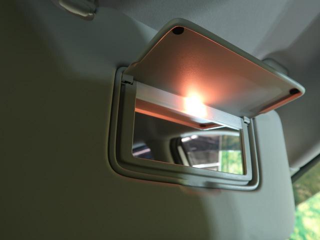 20X ハイブリッド エマージェンシーブレーキP 純正8インチナビ エマージェンシーブレーキ バックカメラ ETC 前席シートヒーター コーナーセンサー LEDヘッドライト プッシュスタート(47枚目)