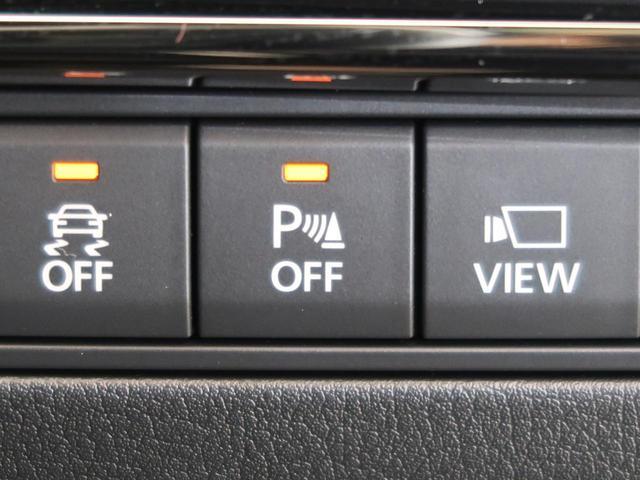 X Lパッケージ メーカーオプションナビ 衝突軽減装置 全方位カメラ コーナーセンサー シートヒーター レーダークルーズ ETC LEDヘッド オートライト プッシュスタート スマートキー 横滑り防止装置 盗難防止装置(6枚目)
