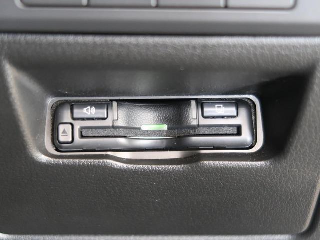 X Lパッケージ メーカーオプションナビ 衝突軽減装置 全方位カメラ コーナーセンサー シートヒーター レーダークルーズ ETC LEDヘッド オートライト プッシュスタート スマートキー 横滑り防止装置 盗難防止装置(8枚目)