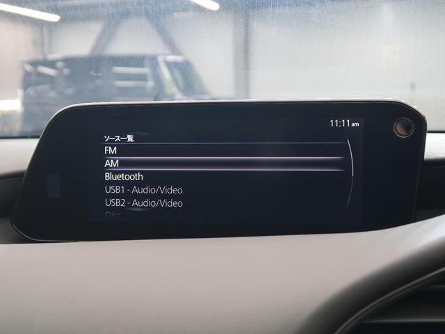 X Lパッケージ メーカーオプションナビ 衝突軽減装置 全方位カメラ コーナーセンサー シートヒーター レーダークルーズ ETC LEDヘッド オートライト プッシュスタート スマートキー 横滑り防止装置 盗難防止装置(30枚目)