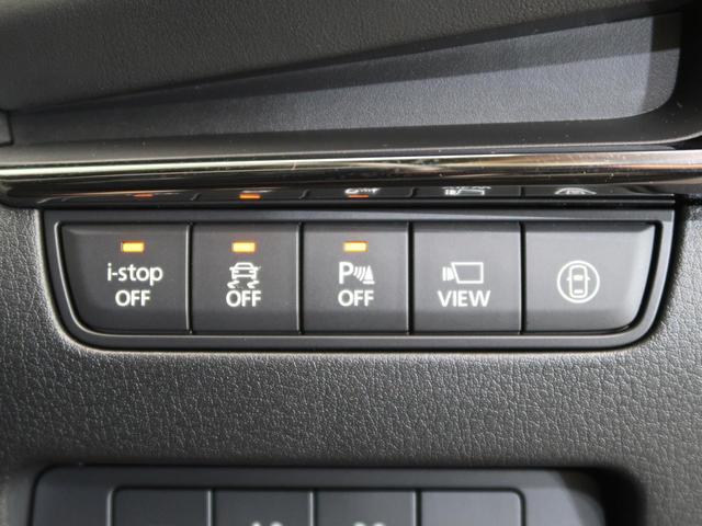 X Lパッケージ メーカーオプションナビ 衝突軽減装置 全方位カメラ コーナーセンサー シートヒーター レーダークルーズ ETC LEDヘッド オートライト プッシュスタート スマートキー 横滑り防止装置 盗難防止装置(42枚目)
