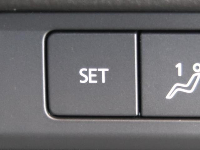 X Lパッケージ メーカーオプションナビ 衝突軽減装置 全方位カメラ コーナーセンサー シートヒーター レーダークルーズ ETC LEDヘッド オートライト プッシュスタート スマートキー 横滑り防止装置 盗難防止装置(48枚目)