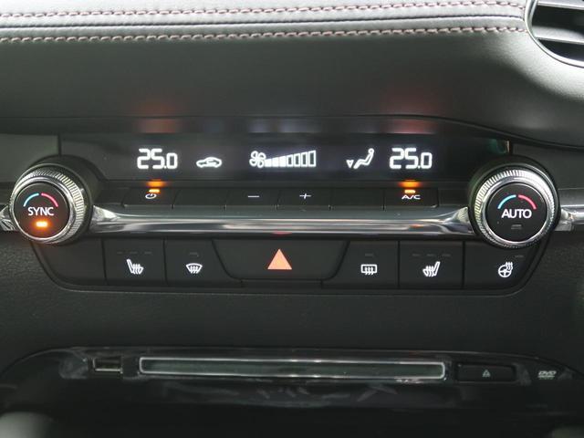X Lパッケージ メーカーオプションナビ 衝突軽減装置 全方位カメラ コーナーセンサー シートヒーター レーダークルーズ ETC LEDヘッド オートライト プッシュスタート スマートキー 横滑り防止装置 盗難防止装置(57枚目)