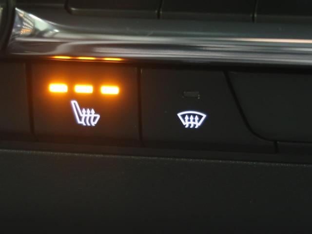 X Lパッケージ メーカーオプションナビ 衝突軽減装置 全方位カメラ コーナーセンサー シートヒーター レーダークルーズ ETC LEDヘッド オートライト プッシュスタート スマートキー 横滑り防止装置 盗難防止装置(58枚目)