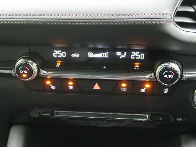 X Lパッケージ メーカーオプションナビ 衝突軽減装置 全方位カメラ コーナーセンサー シートヒーター レーダークルーズ ETC LEDヘッド オートライト プッシュスタート スマートキー 横滑り防止装置 盗難防止装置(59枚目)