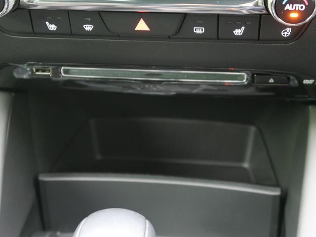 X Lパッケージ メーカーオプションナビ 衝突軽減装置 全方位カメラ コーナーセンサー シートヒーター レーダークルーズ ETC LEDヘッド オートライト プッシュスタート スマートキー 横滑り防止装置 盗難防止装置(60枚目)
