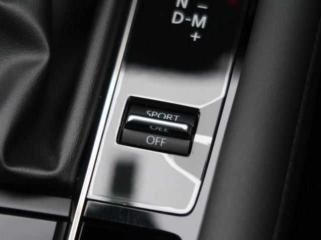 X Lパッケージ メーカーオプションナビ 衝突軽減装置 全方位カメラ コーナーセンサー シートヒーター レーダークルーズ ETC LEDヘッド オートライト プッシュスタート スマートキー 横滑り防止装置 盗難防止装置(64枚目)