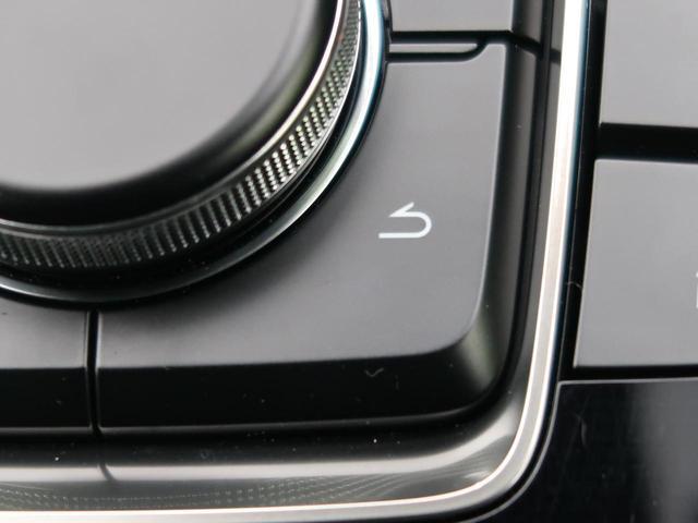 X Lパッケージ メーカーオプションナビ 衝突軽減装置 全方位カメラ コーナーセンサー シートヒーター レーダークルーズ ETC LEDヘッド オートライト プッシュスタート スマートキー 横滑り防止装置 盗難防止装置(68枚目)