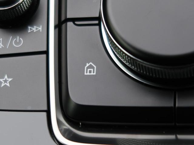 X Lパッケージ メーカーオプションナビ 衝突軽減装置 全方位カメラ コーナーセンサー シートヒーター レーダークルーズ ETC LEDヘッド オートライト プッシュスタート スマートキー 横滑り防止装置 盗難防止装置(69枚目)