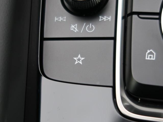 X Lパッケージ メーカーオプションナビ 衝突軽減装置 全方位カメラ コーナーセンサー シートヒーター レーダークルーズ ETC LEDヘッド オートライト プッシュスタート スマートキー 横滑り防止装置 盗難防止装置(72枚目)
