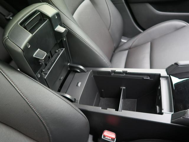 X Lパッケージ メーカーオプションナビ 衝突軽減装置 全方位カメラ コーナーセンサー シートヒーター レーダークルーズ ETC LEDヘッド オートライト プッシュスタート スマートキー 横滑り防止装置 盗難防止装置(73枚目)