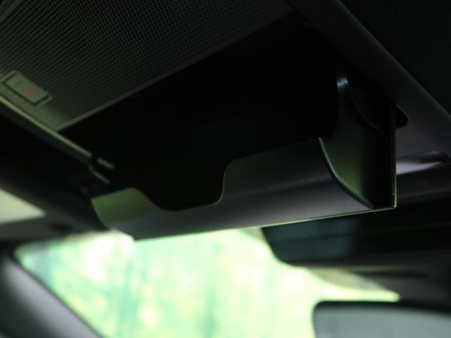 X Lパッケージ メーカーオプションナビ 衝突軽減装置 全方位カメラ コーナーセンサー シートヒーター レーダークルーズ ETC LEDヘッド オートライト プッシュスタート スマートキー 横滑り防止装置 盗難防止装置(75枚目)