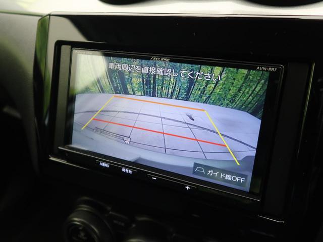 XGリミテッド Carrozzeria7インチナビ 衝突軽減ブレーキ バックカメラ ETC 前席シートヒーター クルーズコントロール プッシュスタート(4枚目)